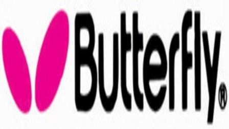 butterfly_sponsor (1)
